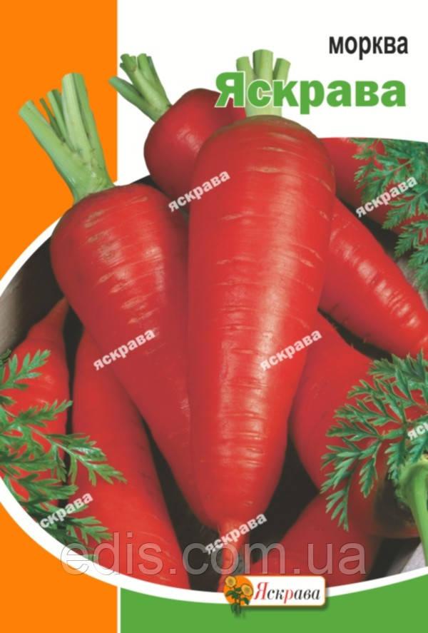 Морква Яскрава 10 г, насіння Яскрава