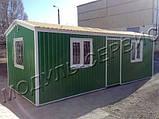 Дачні будиночки у Вашому місті, фото 5