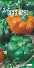Перец Винни-Пух 0,3 г, семена Яскрава