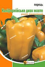 Перец Калифорнийское Чудо желтое 3 г, семена Яскрава