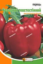 Перец Красный Толстостенный 3 г, семена Яскрава