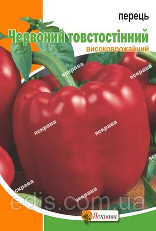Перец Красный Толстостенный 3 г, семена Яскрава, фото 2