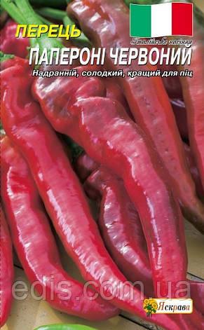 Перец Пеперони красный 0,3 г, семена Яскрава, фото 2