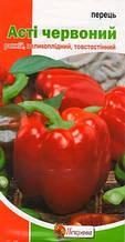 Перец Асти красный 0,3 г , семена Яскрава