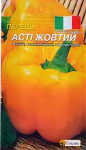 Перец Асти жёлтый 0,3 г (Италия), семена Яскрава