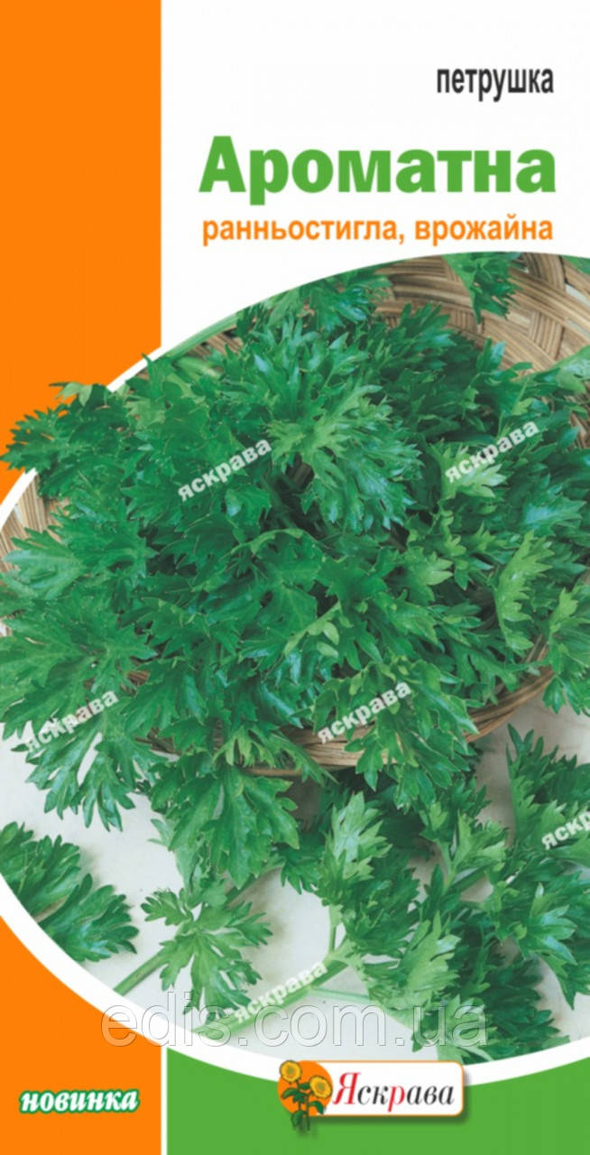 Петрушка листова Ароматна 2 г