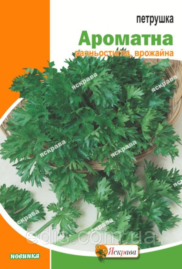 Петрушка листова Ароматна 20 г