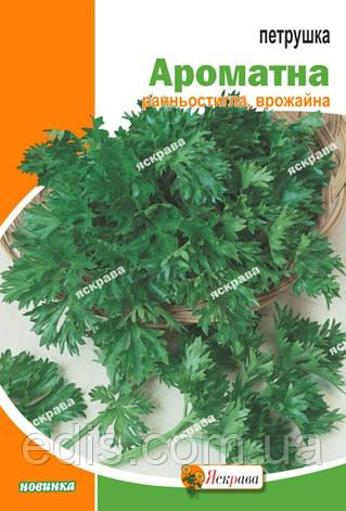 Петрушка листова Ароматна 20 г, фото 2