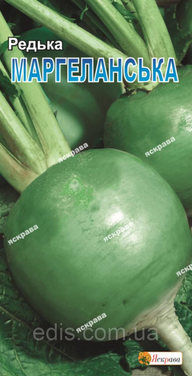Редька Маргеланская (зеленая) 3 г