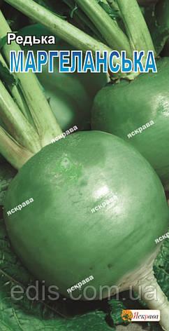 Редька Маргеланская (зеленая) 3 г, фото 2