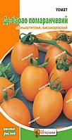 Томат Де-Барао Оранжевый 0,1 г