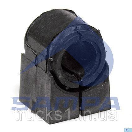 Втулка стабілізатору MAN 020.256 (SAMPA)