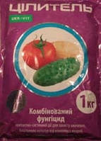 Фунгицид Целитель (Ридомил Голд) 1 кг УКРАВИТ