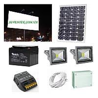Комплект солнечная электростанция Billboard (Комплект)