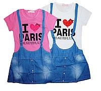 Сарафан с футболкой для девочек, размер 4 года, F&D, арт. 9332