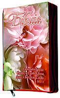 Біблія в чохлі з замочком №3