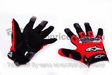 """Перчатки   """"ALPINESTARS""""   (mod:2, size:L, красные)"""