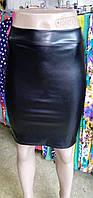 Юбка до колена женская