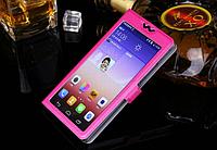 Розовый чехол-книжечка на магните с окошком для Lenovo P780