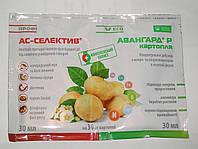 Протравитель инсекто-фунгицидный АС-СЕЛЕКТИВ ПРОФИ + Авангард Картофель (30 + 30 мл) - картофель, рассада 2,3