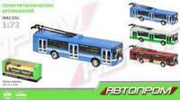 Троллейбус металлический инерционный Автопром 6407