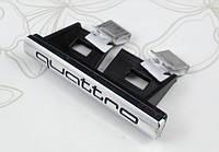 Эмблема решетки Audi Quattro, фото 1