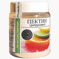 Пектин цитрусовый, порошок 100 г
