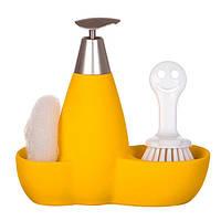 Набор для мыла с губкой и щеткой Желтый,дозатор для мыла
