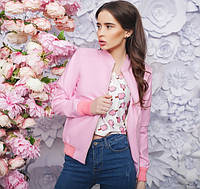 Куртка женская розовая АФ/-0466