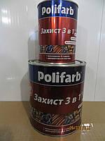 Эмаль - грунт по ржавчине 3 в 1 Полифарб 2,7 кг темно-зеленый