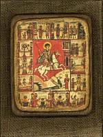 Икона Святого Великомученика и Победоносца Георгия с житием