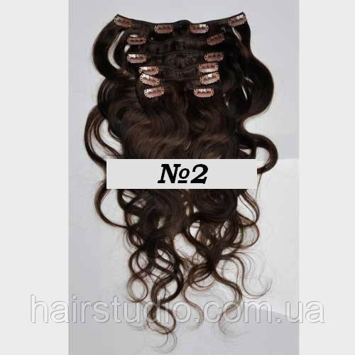 Натуральные накладные волнистые волосы на клипсах оттенок №2