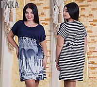 Платье батальное летнее № р 7073 Город  (Гл)