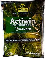 """Комплексное удобрение для пальм """"Actiwin"""" ТМ """"Valagro"""" 25г с хелатными микроэлементами"""