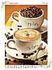 """Схема для бисера кухонная тематика """"Кофе вдвоем"""" А3"""