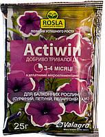 """Комплексное удобрение для балконных растений """"Actiwin"""" ТМ """"Valagro"""" 25г с хелатными микроэлементами"""