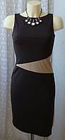 Платье женское модное офисное деловое коричневое Express р.42 6177