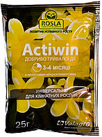 """Комплексное удобрение универсальное для комнатных """"Actiwin"""" ТМ """"Valagro"""" 25г с хелатными микроэл."""