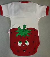 Детский Боди с коротким рукавом, Клубничка, от 3 до 18 месяцев, интерлок, Турция, оптом