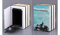 "Книга сейф с замком 22х15х13 см. ""Хью Томсон"" тройная"