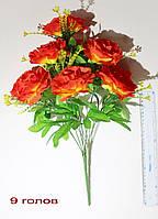 Роза раскрытая 9 голов