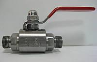 Кран шаровый муфтовый КШ.15 на давление РN160, PN250