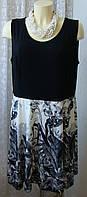 Платье женское летнее модное вискоза стрейч Bodyflirt р.52 6178