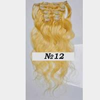 Волосы кудри блонд на заколках оттенок 12