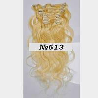 Волнистые волосы на заколках (крупная волна) оттенок №613