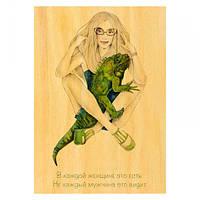 Деревянная открытка из шпона Загадка женщины Игуана