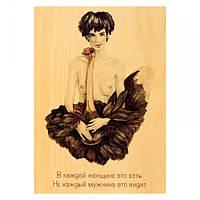 Деревянная авторская открытка Загадка женщины Страус