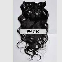 Волосы накладные на клипсах (крупная волна) оттенок №1В