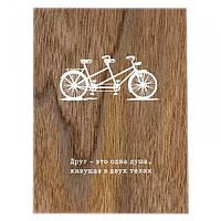Деревянная открытка Друг, оригинальные открытки
