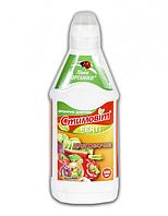 Органическое удобрение на основе биогумуса Стимовит для овощей (500 мл, 10 шт/уп)